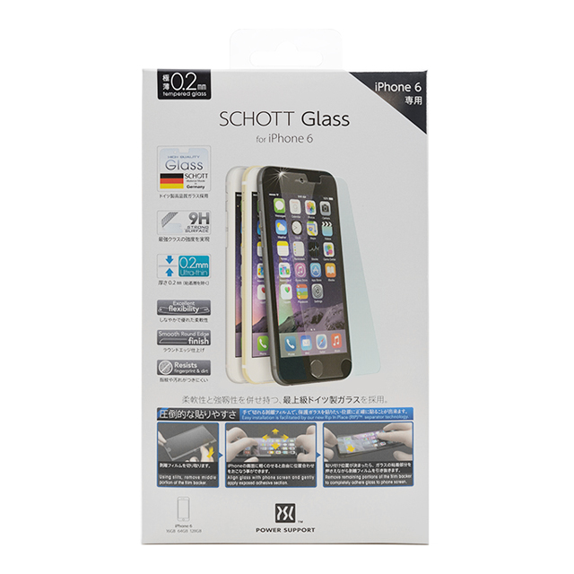 SCHOTT Glass for iPhone6s/6