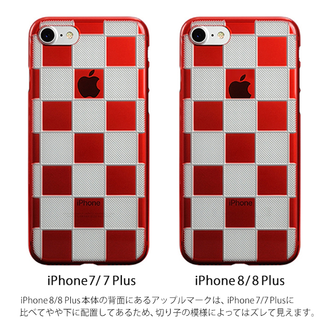"【Web限定】AIR JACKET ""kiriko"" for iPhone8/7  麻の葉つなぎ(紅)"