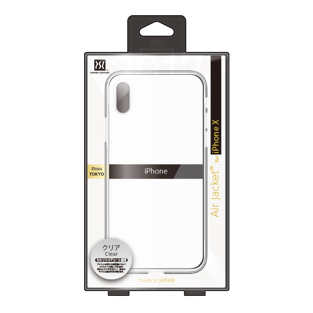 Air Jacket for iPhone X (Clear Matt)