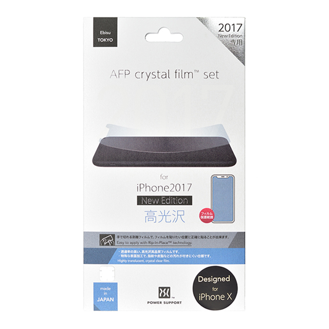 AFP crystal film set for iPhone XS/X