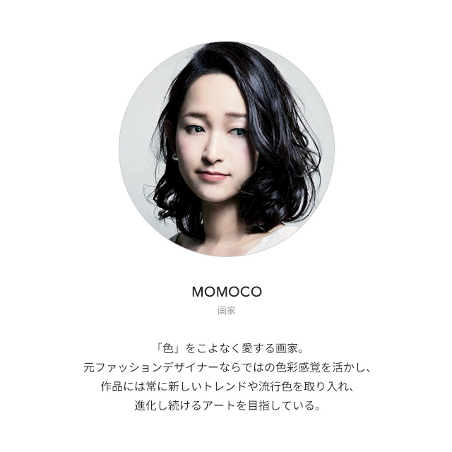 Japan Limited Collection MOMOC...