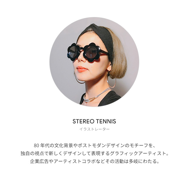Japan Limited Collection STEREO TENNIS for Google Pixel 3
