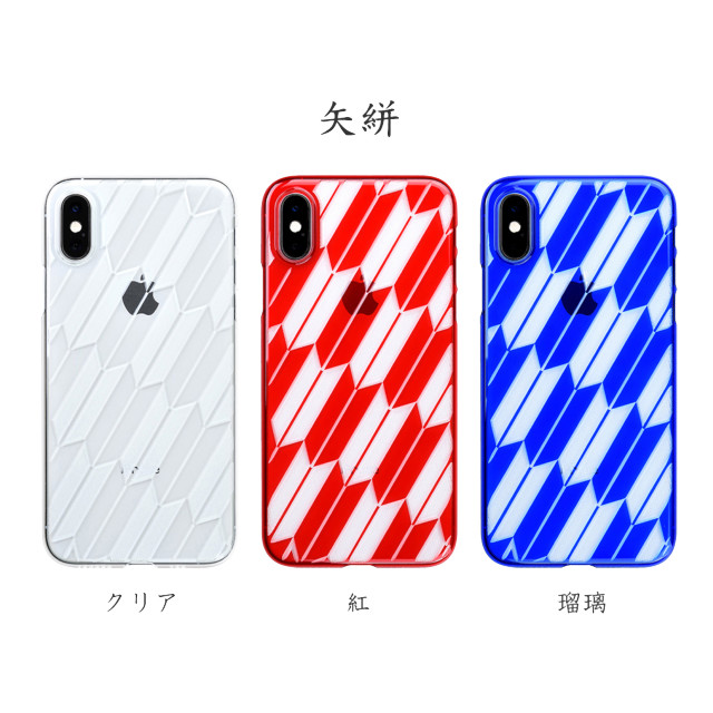 "【Web限定】Air Jacket ""Kiriko"" for iPhone XS 矢絣 ピアノブラック"