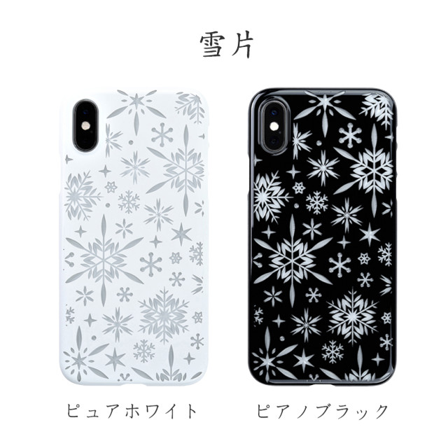 "【Web限定】Air Jacket ""Kiriko"" for iPhone XS 雪片 ピアノブラック"