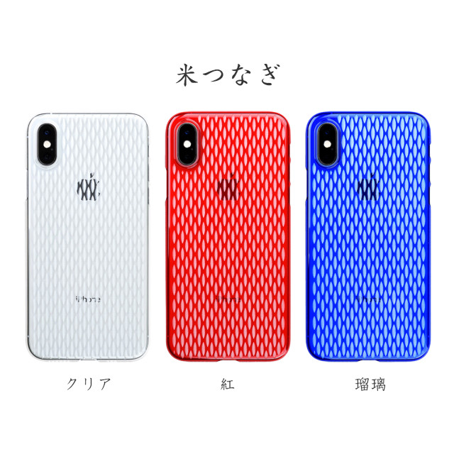 "【Web限定】Air Jacket ""Kiriko"" for iPhone XS 米つなぎ クリア"