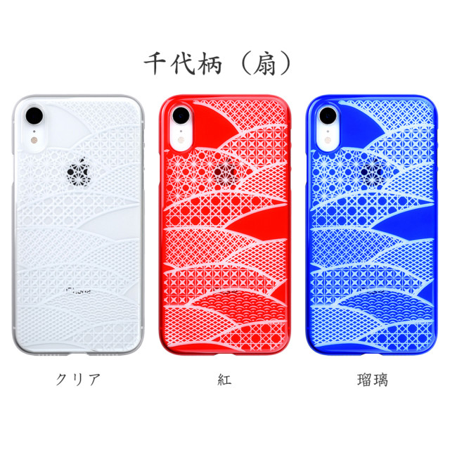"【Web限定】Air Jacket ""Kiriko"" for iPhone XR 千代柄 (扇) ピアノブラック"