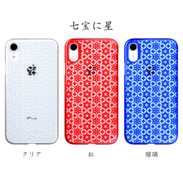 "【Web限定】Air Jacket ""Kiriko"" for iPhone XR 七宝に星 瑠璃"