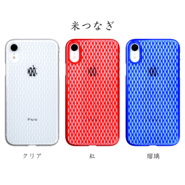 "【Web限定】Air Jacket ""Kiriko"" for iPhone XR 米つなぎ 瑠璃"