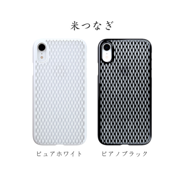 "【Web限定】Air Jacket ""Kiriko"" for iPhone XR 米つなぎ ピュアホワイト"