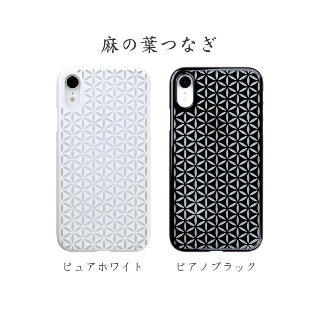 "【Web限定】Air Jacket ""Kiriko"" for iPhone XR 麻の葉つなぎ クリア"
