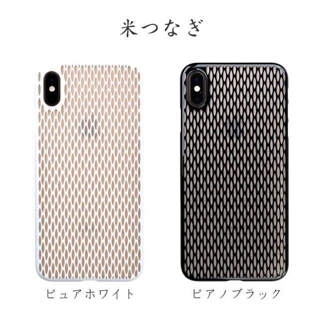 "【Web限定】Air Jacket ""Kiriko"" for iPhone XS Max 米つなぎ 瑠璃"