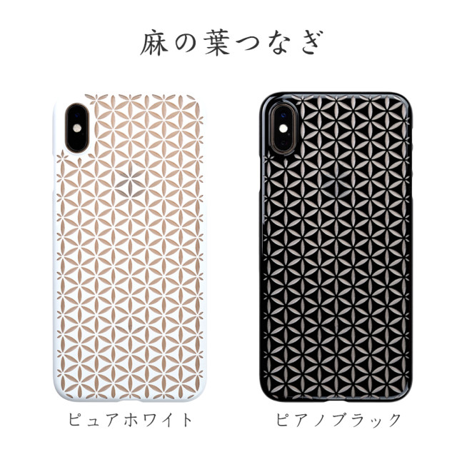"【Web限定】Air Jacket ""Kiriko"" for iPhone XS Max 麻の葉つなぎ 瑠璃"