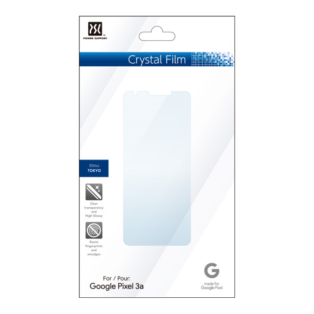 Crystal Film for Google Pixel 3a