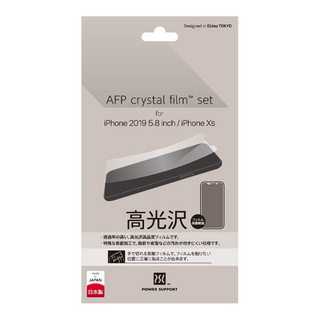 AFP crystal fiim set for iPhone11 Pro / iPhoneXS