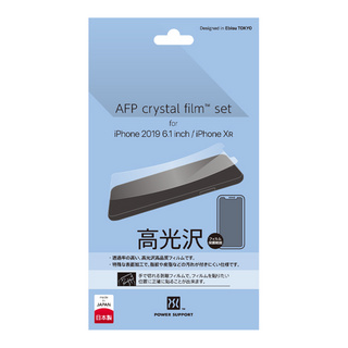 AFP crystal fiim set for iPhone11 / iPhoneXR