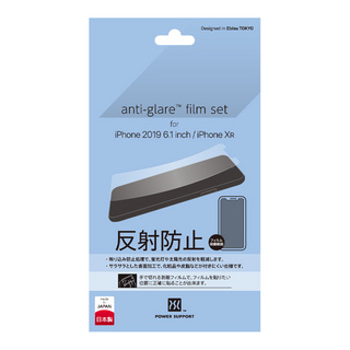 anti-glare film set for iPhone11 / iPhoneXR