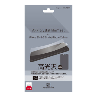 AFP crystal fiim set for iPhone11 Pro Max / iPhoneXS Max
