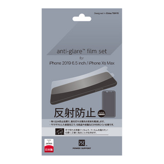 anti-glare film set for iPhone11 Pro Max / iPhoneXS Max