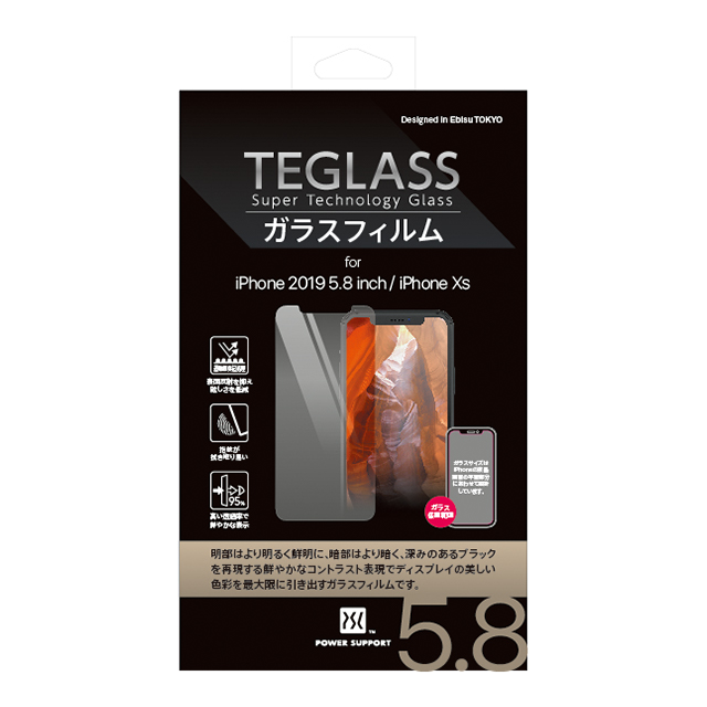 TEGLASSガラスフィルム for iPhone 11 Pro / iPhoneXS