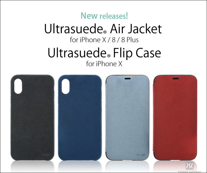 用於iPhoneX / 8/8 Plus的UltraSuede®×Air Jacket發布