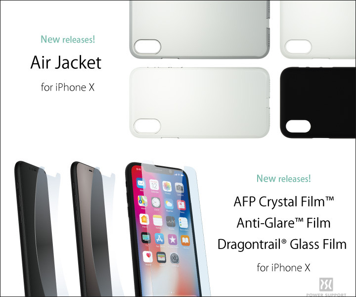 Air Jacket for iPhone X / フィルム