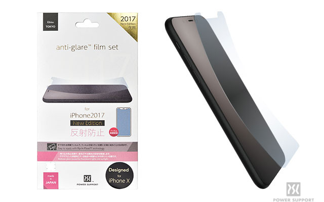 Anti-Glare TM Film for iPhone X