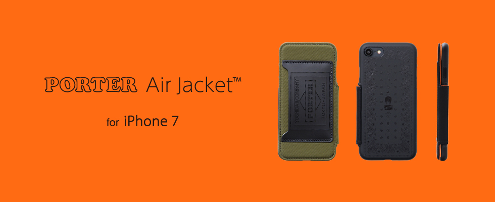 PORTER Air Jacket for iPhone7