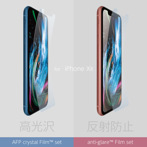 【iPhone XRフィルム】APF Crystal Film、Antiglare Film